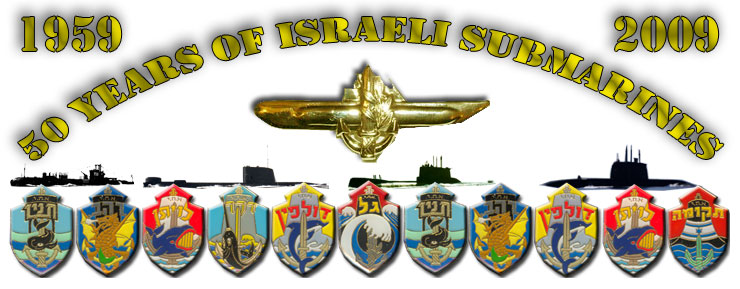 50th Anniversary of Israeli Submarines